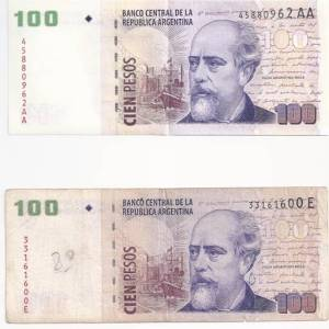 Se aprecia a muy simple vista la doble letra A en el billete superior contra la simple letra E del inferior